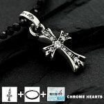 ChromeHearts【クロムハーツ】CHクロスベビーファットチャーム/ダイヤパヴェ+ブラックスピネルチェーン約45cm[鑑別書付き]