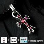 ChromeHearts【クロムハーツ】CHクロスベビーファットチャーム/ルビーパヴェ+ブラックスピネルチェーン約45cm