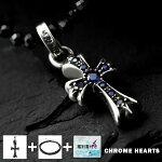 ChromeHearts【クロムハーツ】CHクロスベビーファットチャーム/サファイアパヴェ+ブラックスピネルチェーン約45cm