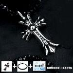 ChromeHearts【クロムハーツ】CHダブルCHクロスチャーム/ダイヤパヴェ+ブラックスピネルチェーン45cmの豪華セット[送料無料]