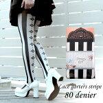 dressygirl【ドレッシィガール】Ladystights80denierLacegartersstripe(レディースタイツ80デニールレースガーターストライプ)