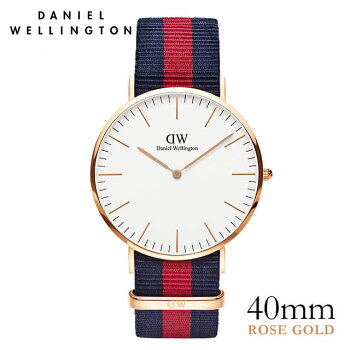 DanielWellington【ダニエルウェリントン】オックスフォード/ローズ40mm腕時計ClassicOxford