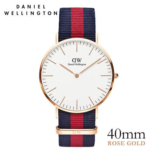 ダニエルウェリントン 40mm Daniel Wellington オックスフォード ローズ メンズ 腕時計 ★ポイント...