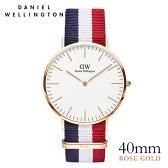 ダニエルウェリントン Daniel Wellington 40mm ケンブリッジ ローズ メンズ 腕時計 ★ポイント10倍