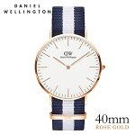 DanielWellington【ダニエルウェリントン】グラスゴー/ローズ40mm腕時計ClassicGlasgow