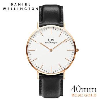 DanielWellington【ダニエルウェリントン】シェフィールド/ローズ40mm腕時計ClassicSheffield