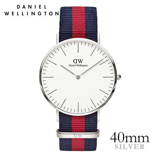 ダニエルウェリントン 40mm Daniel Wellington オックスフォード シルバー メンズ 腕時計 ★ポイン...