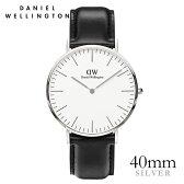 ダニエルウェリントン Daniel Wellington 40mm シェフィールド シルバー メンズ 腕時計 ★ポイント10倍