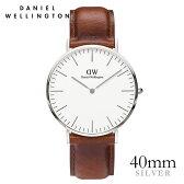 ダニエルウェリントン Daniel Wellington 40mm セイント・モーズ シルバー メンズ 腕時計 ★ポイント10倍
