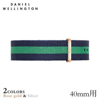 DanielWellington【ダニエルウェリントン】(クラシック40mm用付替バンド幅20mm)ナイロンストラップバンドウォリックローズシルバー腕時計ClassicWarwick