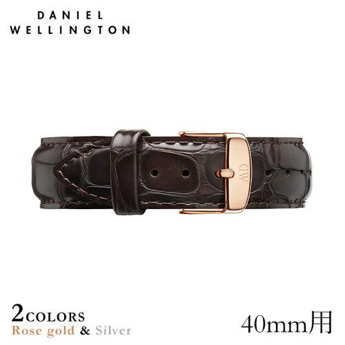 ダニエルウェリントン ベルト Daniel Wellington (クラシック 40mm用 付替バンド 幅20mm) レザー ...