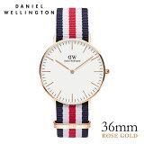 ダニエルウェリントン 36mm Daniel Wellington カンタベリー ローズ メンズ レディース 腕時計 ★ポイント10倍