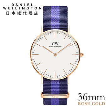 DanielWellington【ダニエルウェリントン】スウォンジー/ローズ36mm腕時計ClassicSwansea