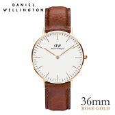 ダニエルウェリントン Daniel Wellington 36mm セントモーズ(セイントモーズ) ローズ 腕時計 ★ポイント10倍