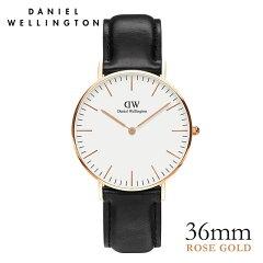 [ポイント10倍][送料無料][正規品 2年保証][クリーナープレゼント]★楽天ランキング1位 ダニエルウェリントン 腕時計 ダニエルウェリントン日本公式ストア Daniel Wellington 腕時計 シェフィールド/ローズ 36mm メンズ レディース ダニエルウェリントン