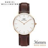 ダニエルウェリントン Daniel Wellington 36mm ブリストル ローズ メンズ レディース 腕時計 ★ポイント10倍