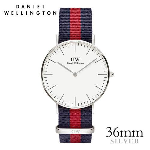 ダニエルウェリントン 36mm Daniel Wellington オックスフォード シルバー メンズ レディース 腕時...