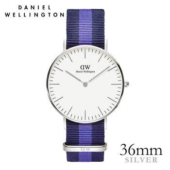 DanielWellington【ダニエルウェリントン】スウォンジー/シルバー36mm腕時計ClassicSwansea