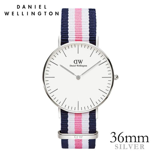 ダニエルウェリントン Daniel Wellington 36mm サウサンプトン シルバー メンズ レディース 腕時計...