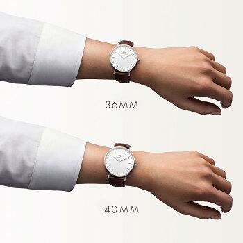 DanielWellington【ダニエルウェリントン】セイント・モーズ/シルバー36mm腕時計ClassicStMawes