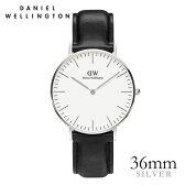 ダニエルウェリントン Daniel Wellington 36mm シェフィールド シルバー メンズ レディース 腕時計 ★ポイント10倍