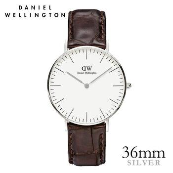 DanielWellington【ダニエルウェリントン】ヨーク/シルバー36mm腕時計ClassicYork