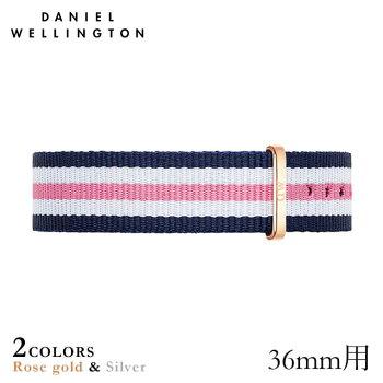 DanielWellington【ダニエルウェリントン】(クラシック36mm用付替バンド幅18mm)ナイロンストラップバンドサウサンプトンローズシルバー腕時計ClassicSouthampton