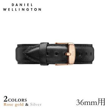 DanielWellington【ダニエルウェリントン】(クラシック36mm用付替バンド幅18mm)レザーストラップリストバンドシェフィールドローズシルバー腕時計ClassicSheffield