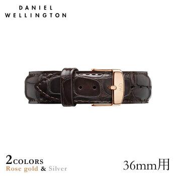 DanielWellington【ダニエルウェリントン】(クラシック36mm用付替バンド幅18mm)レザーストラップリストバンドヨークローズシルバー腕時計ClassicYork