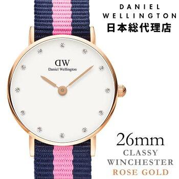 DanielWellington【ダニエルウェリントン】ウィンチェスター/ローズ26mmクラッシー腕時計ClassyWinchester