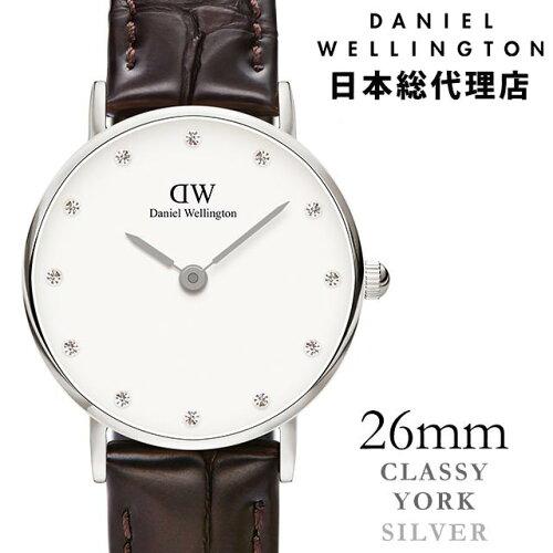 ダニエルウェリントン Daniel Wellington 26mm ヨーク シルバー クラッシー レディース 腕時計 ★...