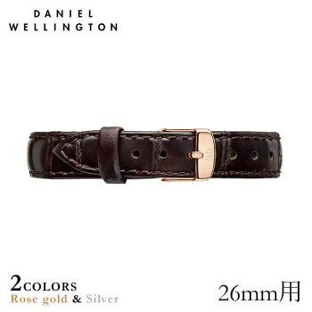 DanielWellington【ダニエルウェリントン】(クラッシー26mm用付替バンド幅13mm)レザーストラップリストバンドヨークローズシルバー腕時計ClassyYork