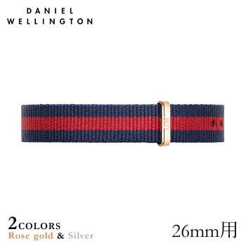 DanielWellington【ダニエルウェリントン】(クラッシー26mm用付替バンド幅13mm)ナイロンストラップバンドオックスフォードローズシルバー腕時計ClassyOxford