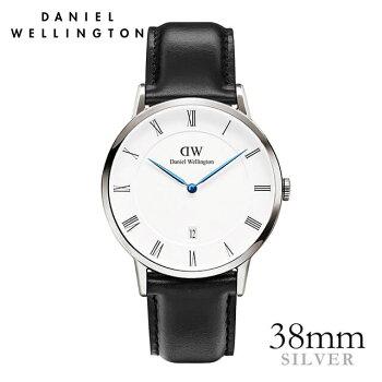 DanielWellington【ダニエルウェリントン】ダッパーシェフィールド/シルバー38mm腕時計DapperSheffield