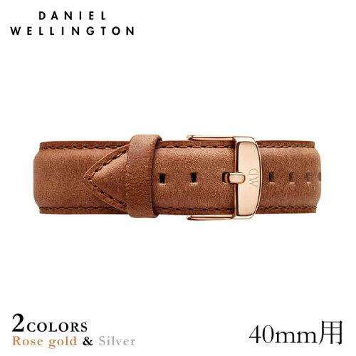 ダニエルウェリントン Daniel Wellington (クラシック 40mm用 付替えバンド 幅20mm) レザーリスト...