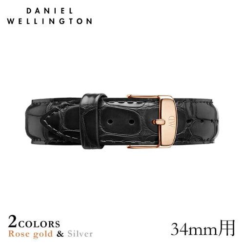 ダニエルウェリントン Daniel Wellington (ダッパー クラッシー 34mm用 付替えバンド 幅17mm) レザ...