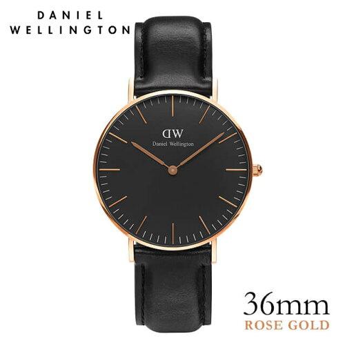 ダニエルウェリントン 36mm Daniel Wellington クラシックブラック シェフィールド ローズゴールド...