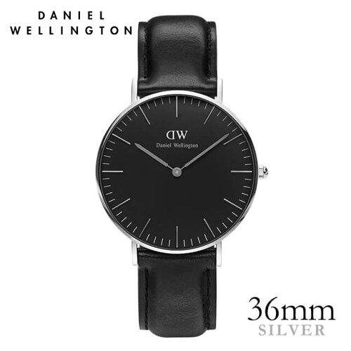ダニエルウェリントン Daniel Wellington 36mm クラシックブラック シェフィールド シルバー 腕時...