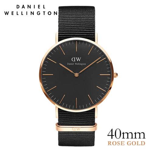 ダニエルウェリントン 40mm Daniel Wellington クラシックブラック コーンウォール ローズゴールド...