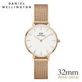 ダニエルウェリントン Daniel Wellington 32mm クラシックペティット メルローズ ローズゴールド 腕時計 ★ポイント10倍
