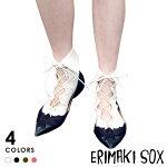 ERIMAKISOX【エリマキソックス】エリマキソックスレースアップショート全4色