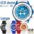 アイスウォッチ【ICE-WATCH】ICE dune デューン ラージサイズ 全6色
