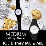 ICE-WATCH【アイスウォッチ】ICEDisneyMr.&Ms.ミッキー-ブラック(ミディアム)