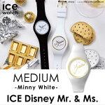 ICE-WATCH【アイスウォッチ】ICEDisneyMr.&Ms.ミニー-ホワイト(ミディアム)