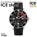 アイスウォッチ 新作 ICE steel - ブラック (ラージ) ICE-WATCH...