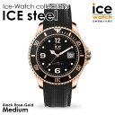アイスウォッチ ice watch レディース メンズ ICE steel - アイススティール ブラック ローズゴールド (ミディアム)Da-iCE(ダイス) 大野雄大さん着用