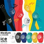 ICE-WATCH【アイスウォッチ】アイスディズニーコレクションシンギングミディアムサイズ全6色