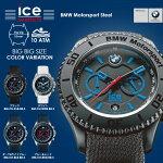 ICE-WATCH【アイスウォッチ】BMWMotorsportSteel-クロノグラフ-ビッグビッグ