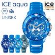 アイスウォッチ【ICE-WATCH】ICE aqua - Chrono ユニセックス