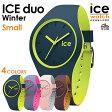アイスウォッチ【ICE-WATCH】ICE duo アイスデュオ ウィンター (スモールサイズ)